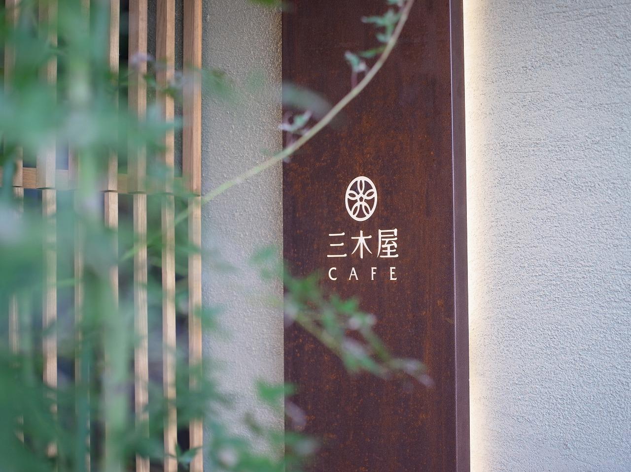 タムタムデザイン,北九州,リノベーション,ショップデザイン ...